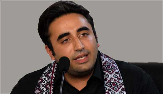 Nobody Came To Your Tricks Bilawal