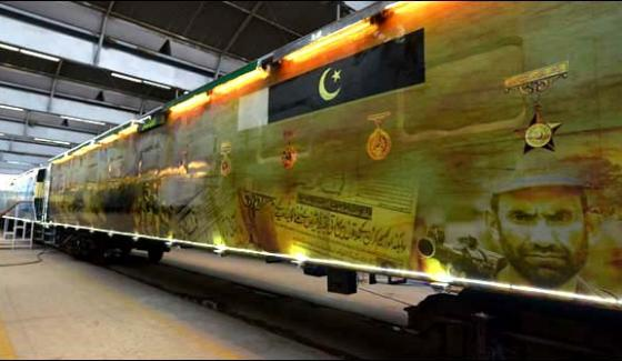 Ispr Float Ready In Independence Day Train
