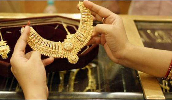 Gold Price Increases