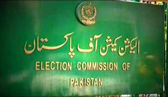 The Last Day To Submit A Nomination Papers For Na 120