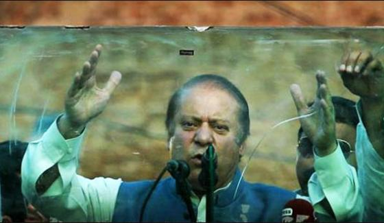 Some People Can Not Be The Owner Of Pakistan Nawaz Sharif