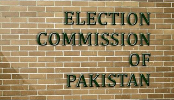 Na 120 Election Nawaz Sharif Submit Nomination Paper