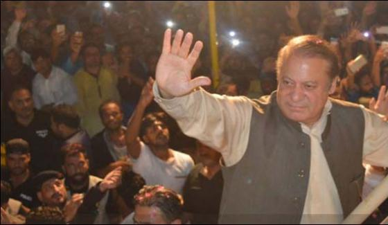 People Wait For My Message Be Ready For Revolution Nawaz Sharif