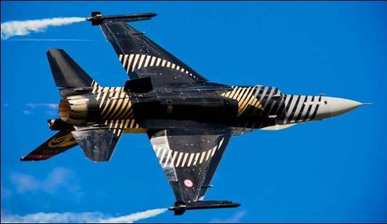 Independence Day Pak Navys Air Show