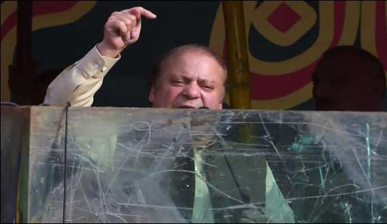 System Will Have To Change If You Change Our Destiny Nawaz Sharif