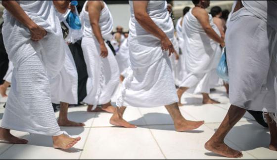 Qataris Wishing To Perform The Hajj Pilgrimage