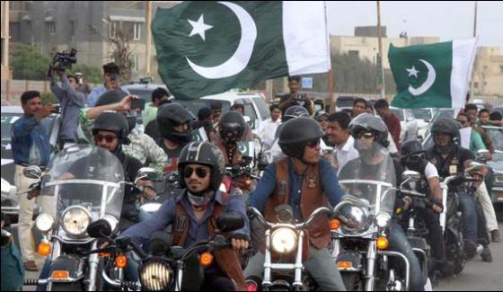 Various Celebrations Of Freedom Under Rangers In Karachi