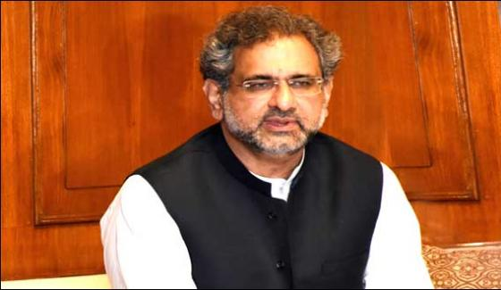 President Prime Minister Nawaz Sharif Condole Loss Of Lives In Quetta Blast