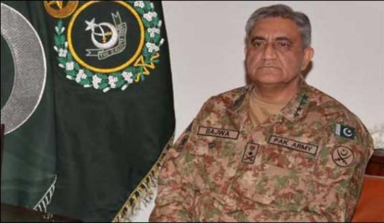 Commitment Will Not Be Less Any Challenge Army Chief Qamar Javaid Bajwa