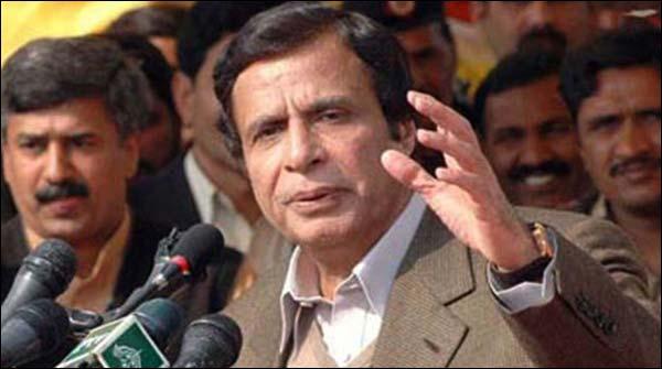 Pakistans Decision Has Improved Pakistans Judiciary Parvez Elahi