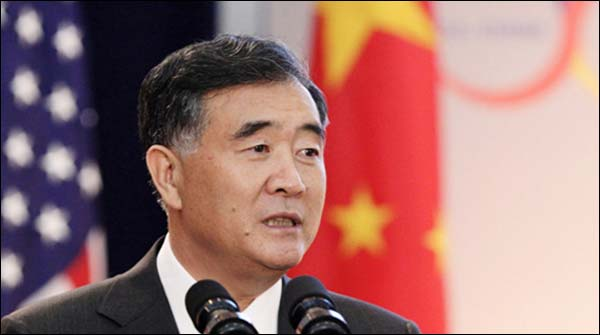 Vice Prime Minister Of China Will Come To Pakistan Today