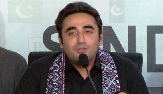 I Dont Know Nawaz Sharif What Want To Do Bilawal Bhutto