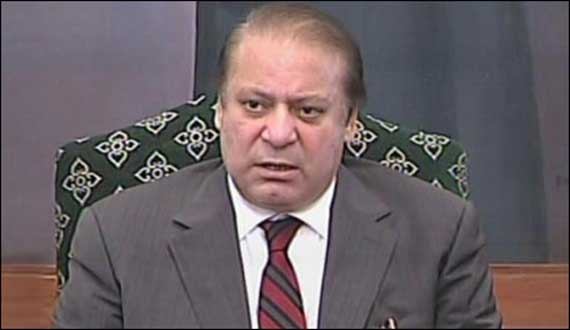 Nawaz Sharif News Conference Announces Spokesman Denied
