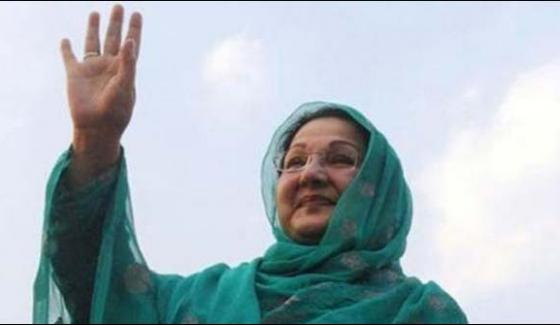Kulsoom Nawaz Again In Politics After 17 Years