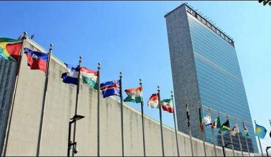 Pakistans Independence Day In The United Nations