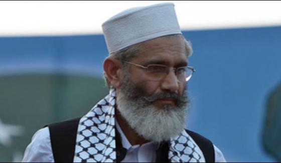 The Vvip Culture Is Growing In The Society Siraj Ul Haq