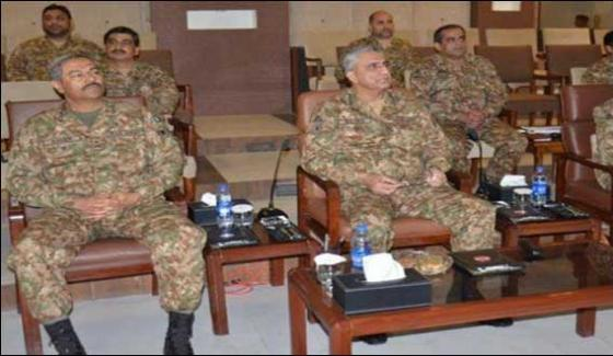 Independence Dedicated To Name Of The Martyr Of Pakistan Army Chief General Qamar Bajwa