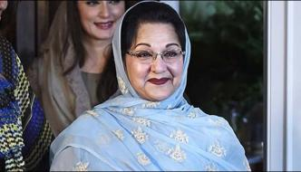 Na 120 Kulsoom Nawaz Qualification Decision Will Be Decided Today