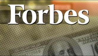 Five Pakistani Companies Include Forbes Indras Billionay List 2017