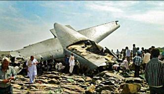 Zia Ul Haq Plane Crashes Completed 29 Years