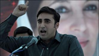 N Leagues Expectations With Us Cannot Be Fulfilled Bilawal