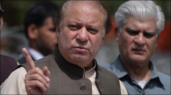 Nab References Nawaz Sharif Hassan Hussain Nawaz Did Not Appear