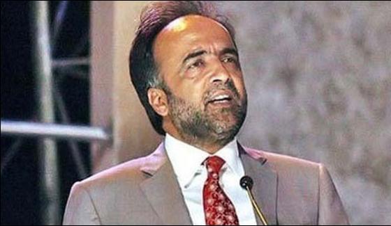 Mian Sahib Should Accept Decision Of Fate Kaira