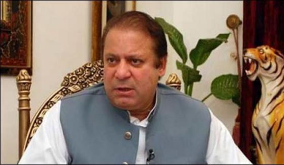 Nawaz Sharif Refuses To Present Before Nab