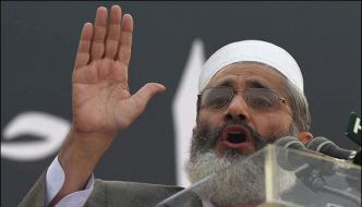 Those Trying To Reform In 62 And 63 Well Grip Their Collars Sirajul Haq