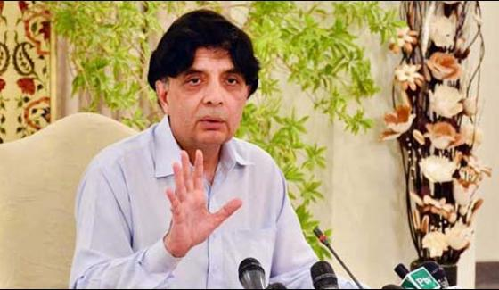 Some People Put Burden Of Mistakes On The Ministry Of Interior Chaudhry Nisar