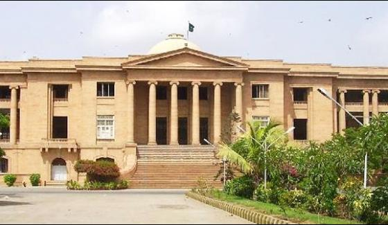 Shcs Interim Order Against Anti Nab Law To Continue