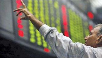 Negative Trend During Business In Pakistan Stock Exchange