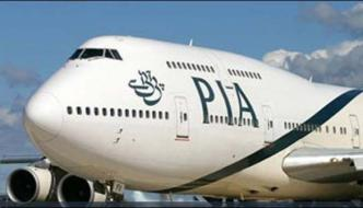The Strike Of The Employees Receiving The Daily Wage Of The Pia