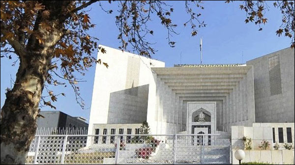 Supreme Court Former Minister Of Balochistans Bail Approved