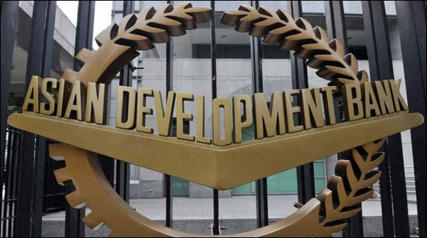 Asian Development Bank Will Give 43 Million To Pakistan
