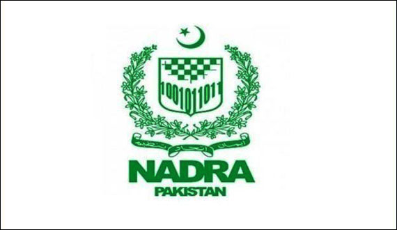 Deputy Chairman Nadra Syed Muzaffar Ali Ousted From Job
