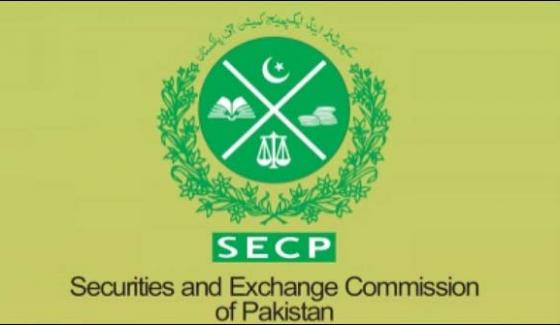 The Secp Made The Company Registration Easier