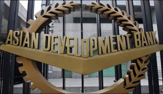 Asian Development Bank Will Give 43 Million To Pakistan