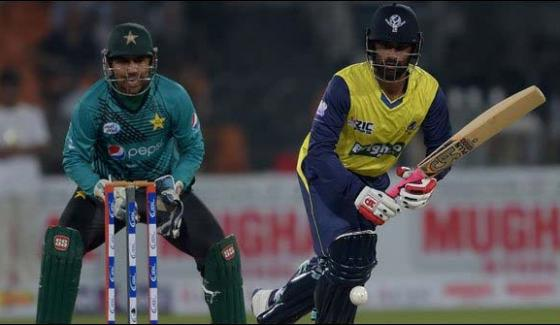 Pakistan Team To Face World Eleven In Second T20 Match Today