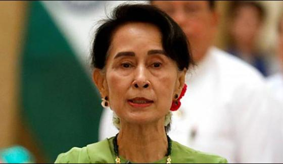 Aung San Suu Kyi Refuses To Participate In The Un Meeting