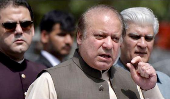 Accountability Court Summons Nawaz Sons On Sept 19