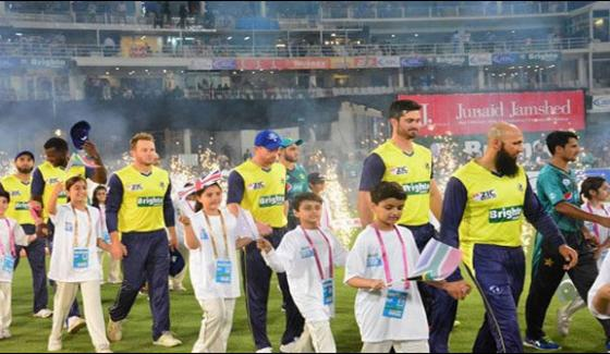2nd T20 Pakistan And World Xi Player Reached At Stadium
