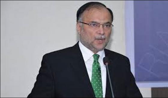 Senate Asks Ahsan Iqbal