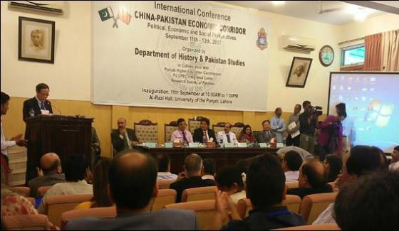 International Conference Held At Punjab University