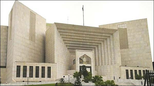 Hearing Of Nawaz Disqualify Review Petition In Supreme Court Today