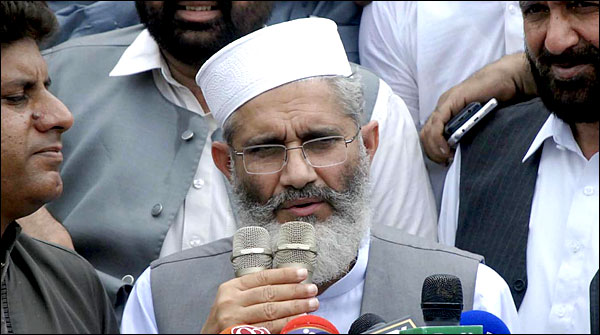 The Country Would Not In The Situation If The Chairman Nab Was Neautral Siraj Ul Haq