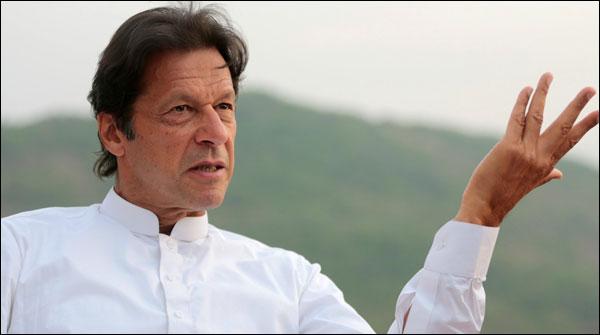 Imran Khans Capable Bail Warrant Issued