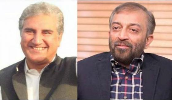 Pti And Mqm Contact For Bringing A New Opposition Leader