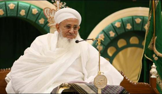 The Spiritual Adversaries Of The Daudahoo Bodha Community Will Reach Karachi Today