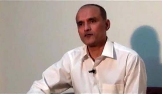 Kulbhushan Yadav Hearing Will Be Held Today In The World Court